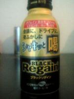 Picture black_regain