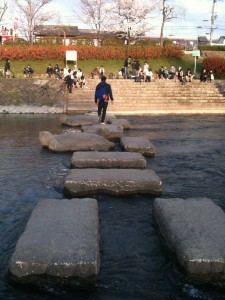 Crossing the Kamogawa... do not attempt while drunk.