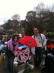 CS Hanami Picnic: Organiser Extraordinaire Anri