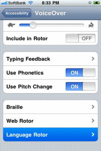 Select 'Language Rotor' at the bottom