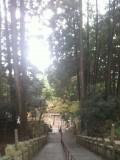 Stairs at Hashikura