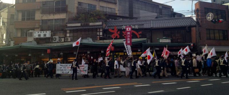 Uyoku Protest